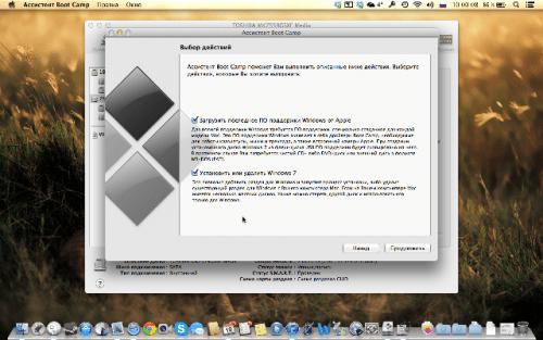 Если MacBook не поддерживает загрузочные флешки