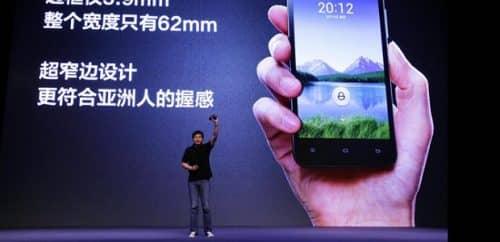 Xiaomi китайский конкурент Apple