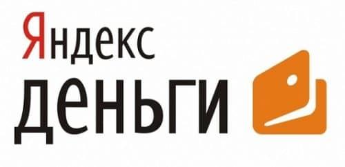 Получение Gold MasterCard от Яндекс.Денег в Украине