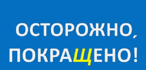 открыть интернет-магазин в Украине