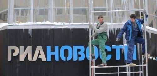 """""""Россия сегодня"""" - оружие информационной войны"""