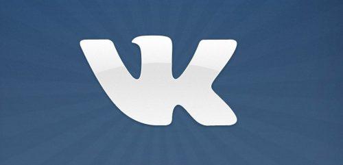 Как удалить страницу в вКонтакте: навсегда, без восстановления